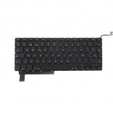 Spanish Keyboard for Macbook Pro 15 inch A1286 (2009 - 2012)