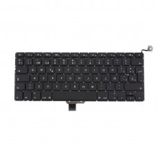 Spanish Keyboard for Macbook Pro 13.3 inch A1278 (2009 - 2012)
