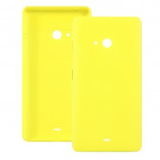 Battery Back Cover for Microsoft Lumia 540 (Yellow)