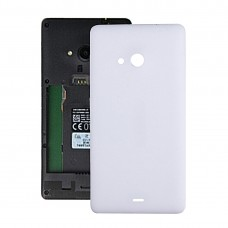 Battery Back Cover  for Microsoft Lumia 535(White)