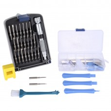 43 in 1 Professional Screwdriver Repair Open Tool Kits for Phones, Tablets, Watch