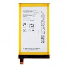 2600mAh Li-Polymer Battery LIS1574ERPC for Sony XperiaE4 / E4G Dual / E2104 / E2105 / E2114 / E2115 / E2124 / E2003 / E2006 / E2053 / E2033