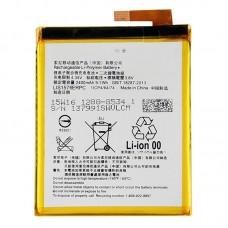 2400mAh Li-Polymer Battery LIS1576ERPC for Sony Xperia M4 Aqua / E2303 / E2333 / E2353 / E2363