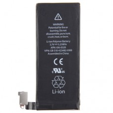1420mAh Battery for iPhone 4