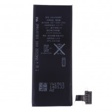 1430mAh Battery for iPhone 4S(Black)