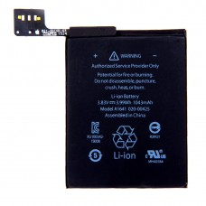 1043mAh Rechargeable  Li-ion Battery  for iPod Touch 6