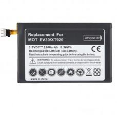 2200mAh Replacement Battery with Screwdriver for Motorola EV30 / XT926(Black)