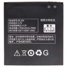 BL204 Rechargeable Li-Polymer Battery for Lenovo S696 / A765E / A630t