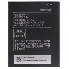 BL217 Rechargeable Li-Polymer Battery for Lenovo S930 / S939 / S938t