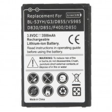 3500mAh Replacement Mobile Phone Battery for LG G3 / D855 / VS985 / D830 / D851 / F400 / D850