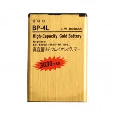 3030mAh BP-4L High Capacity Gold Battery for Nokia E63 / E61I / E90 / E71 / 6650F / N97 / E95