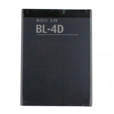 BL-4D Battery for Nokia N8, N97 Mini
