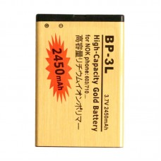 2450mAh BP-3L High Capacity Gold Business Battery for Nokia 603 / 710(Golden)