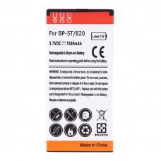 1500mAh BP-5T High Capacity Business Battery for Nokia Lumia 820 / 825