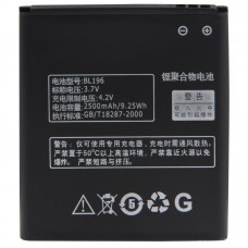 BL196 Rechargeable Li-Polymer Battery for Lenovo P700 / P700i