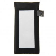 Original 1800mAh Rechargeable Li-Polymer Battery for Meizu MX2