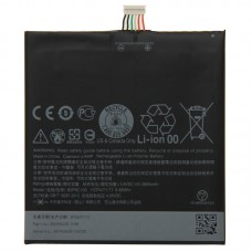 3.8V / 2600mAh Replaceable & Rechargeable Li-ion Battery for HTC Desire 800 / 816