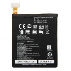 3.7V / 2000mAh Replaceable & Rechargeable Li-Polymer Barttery for LG Optimus Vu / F100 / VS950 / P895