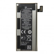 3.7V / 1830mAh Replaceable & Rechargeable Li-Polymer Battery for NOKIA Lumia 900