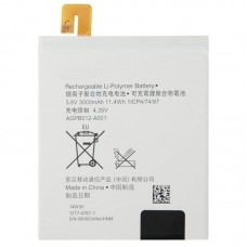 3.8V 3000mAh Rechargeable Li-Polymer Battery for Sony Xperia T2 Ultra