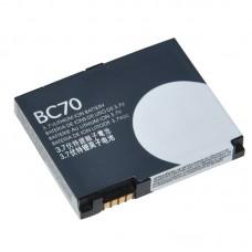BC70 Battery for Motorola E6