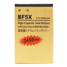 BF5X 2450mAh High Capacity Gold Business Battery for Motorola ME525