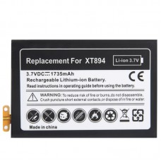 1735mAh Replacement Battery with Screwdriver for Motorola XT894