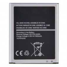 1800mAh Rechargeable Li-ion Battery for Galaxy J1 Ace / J110