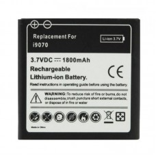 1800mAh Replacement Battery for Galaxy S / i9070 Advance