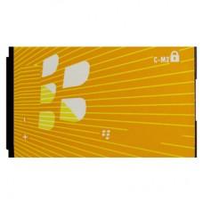 C-M2 Battery for BlackBerry Pearl 8110, 8120