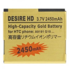 2450mAh High Capacity Gold Battery for HTC Desire HD