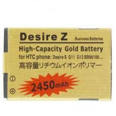 2450mAh High Capacity Gold Battery for HTC Desire S / Desire Z / G12 / S510e / G11 / BB9610
