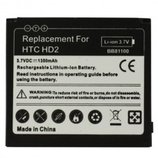 Mobile Phone Battery for HTC Touch HD2 / T8585 / T8588(Black)