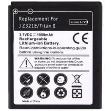 1950mAh Replacement Battery for HTC J Titan II / Z321e