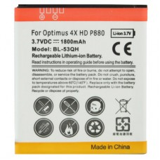 1800mAh Replacement Battery for LG Optimus 4X HD P880