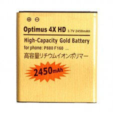 2450mAh High Capacity Gold Business Battery for LG Optimus 4X HD / P880 / F160