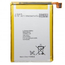 2300mAh Rechargeable Li-Polymer Battery for Sony Xperia X / LT35
