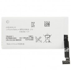 1265mAh Rechargeable Li-Polymer Battery for Sony Ericsson ST27i (Xperia go)