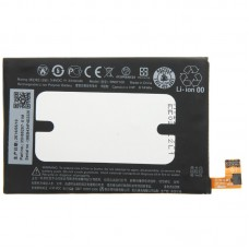 BN07100 2300mAh Rechargeable Li-Polymer Battery for HTC One / M7