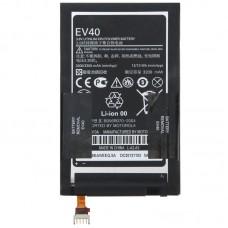EV40 3200mAh Rechargeable Li-Polymer Battery for Motorola XT1080