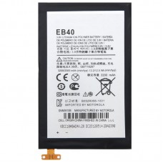 EB40 3200mAh Rechargeable Li-Polymer Battery for Motorola  XT910 (Droid RAZR) (Thickening Version)