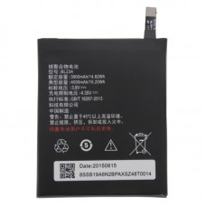 BL234 Rechargeable Li-Polymer Battery for Lenovo P70 / P70t