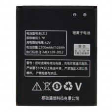 iPartsBuy BL213 1900mAh Rechargeable Li-ion Battery for Lenovo MA388