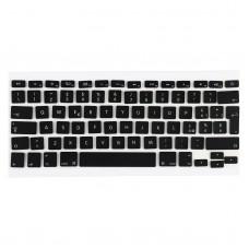 IT Version Keycaps for MacBook Air 13 / 15 inch A1370 A1465 A1466 A1369 A1425 A1398 A1502