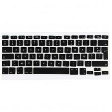 FR Version Keycaps for MacBook Air 13 / 15 inch A1370 A1465 A1466 A1369 A1425 A1398 A1502