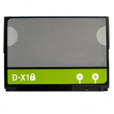 D-X1 Battery for BlackBerry 8900, 9500