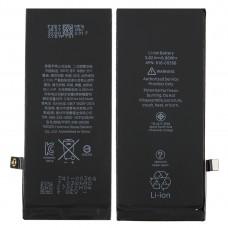 1821mAh Li-ion Battery for iPhone 8