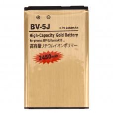 For Microsoft Lumia 435 / BV-5J 2450mAh High Capacity Gold Rechargeable Li-Polymer Battery
