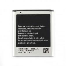 2000mAh Rechargeable Li-ion Battery EB585157LU for Galaxy Beam Win I8530 I8552 I869