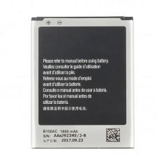 1800mAh Rechargeable Li-ion Battery B150AE B150AC for Galaxy Trend 3 / G3502 / G3508 / G3509 / I8260 / G350
